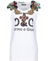 Dolce & Gabbana - Canotta - Lyst