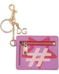 Dolce & Gabbana Key Ring - Purple