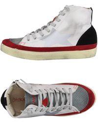 Ishikawa High-tops & Trainers - White