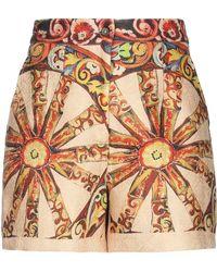 Dolce & Gabbana Short - Multicolore