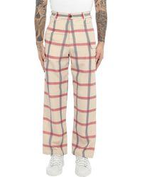 Marni Pantalone - Neutro