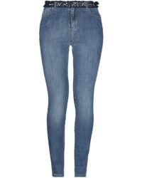 MY TWIN Twinset Denim Trousers - Blue