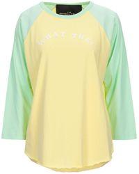 Marc Jacobs T-shirt - Yellow