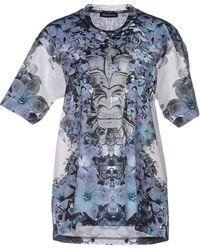 Mauna Kea - T-shirt - Lyst