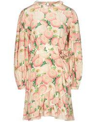Adriana Degreas Short Dress - Multicolour