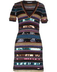 DSquared² Striped Knit Sequin Dress - Blue