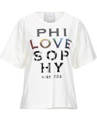Philosophy Di Lorenzo Serafini T-shirts - Weiß