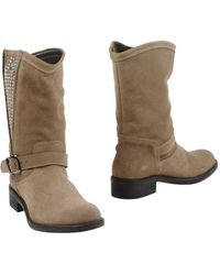 Twin Set Ankle Boots - Gray