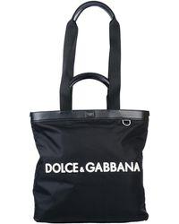 Dolce & Gabbana Schultertasche - Schwarz
