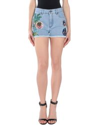 Mr & Mrs Italy - Shorts jeans - Lyst