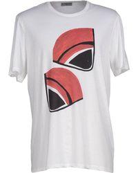 Éditions MR - T-shirt - Lyst