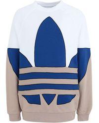 adidas Originals Sweatshirt - Weiß