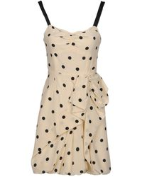 Marc By Marc Jacobs Short Dress - White