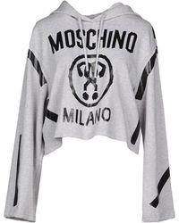 Moschino - Felpa - Lyst