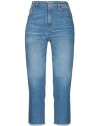 Nine:inthe:morning Denim Pants - Blue