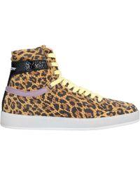 Primabase Sneakers & Tennis shoes alte - Multicolore