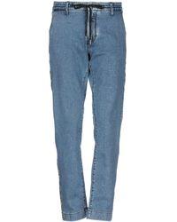 Karl Lagerfeld Denim Trousers - Blue