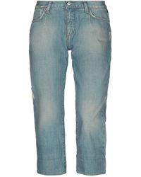 Versace Denim Cropped - Blue