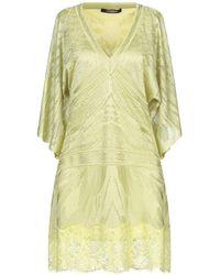 Roberto Cavalli Kurzes Kleid - Grün