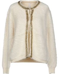 Care Of You - Cardigan - Lyst