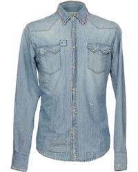 2W2M - Denim Shirts - Lyst