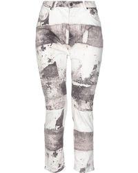 Superfine Pantalon en jean - Multicolore