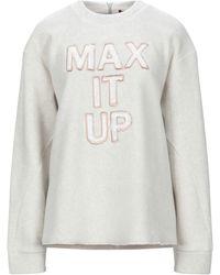 MAX&Co. Sweatshirt - White