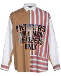 Stella McCartney Shirt - Multicolour