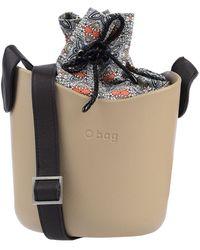 O bag Cross-body Bag - Gray