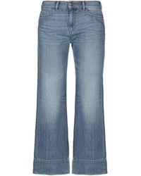 Emporio Armani Denim Trousers - Blue