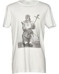 Les Benjamins - T-shirts - Lyst