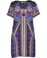 Mary Katrantzou - Digital Print Shift Dress - Lyst