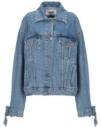 MSGM Manteau en jean - Bleu