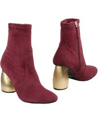 Carven - Ankle Boots - Lyst
