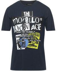 Frankie Morello Camiseta - Multicolor