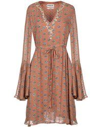 Essentiel Antwerp Short Dress - Brown