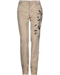 John Galliano Denim Trousers - Natural