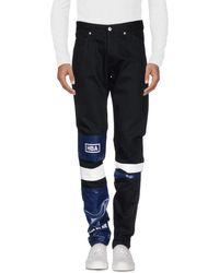 Hood By Air Pantalon en jean - Noir