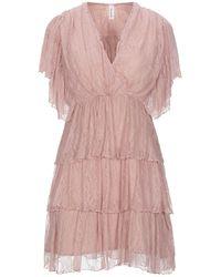 Souvenir Clubbing Robe courte - Rose
