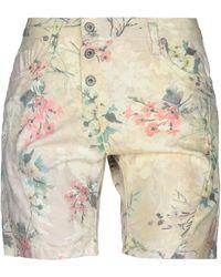 Please Shorts - Natural