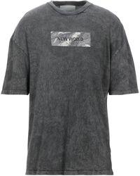 Filling Pieces T-shirt - Grigio