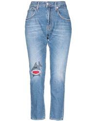 People - Denim Pants - Lyst