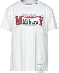 Miharayasuhiro T-shirt - Bianco