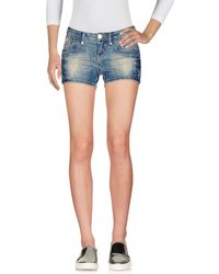 Marani Jeans - Denim Shorts - Lyst