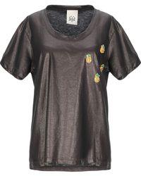 Jijil - T-shirts - Lyst