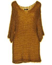 Roberto Collina Sweater - Multicolor