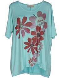 Just For You - T-shirts - Lyst