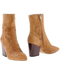 IRO Ankle Boots - Natural