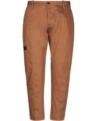 Nine:inthe:morning - Pantalone - Lyst