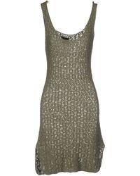 Bomboogie - Knee-length Dress - Lyst